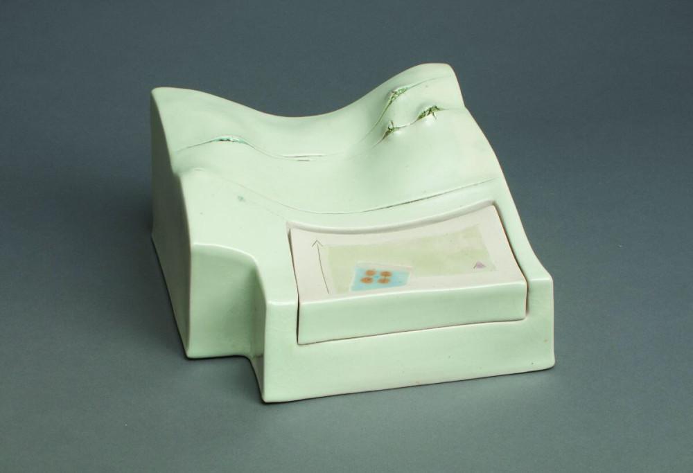 Landscape Box